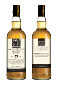 BENRIACH-CASK-2522-BOTTLE-IMAGE_1_1024x1024