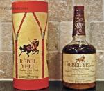rebelyell_boxbottlefront